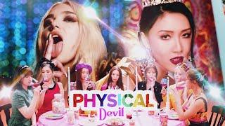 "CLC (씨엘씨) x Dua Lipa - ""PHYSICAL DEVIL"" (ft. Hwa Sa) [MASHUP]"