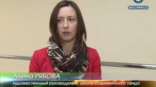 Пензенская «Импрезза» заняла 2 место на фестивале в Рязани