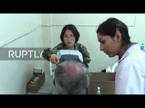 Peru: US hospital ship provides aid to Venezuelan refugees