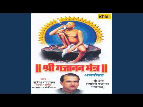 Shree Gajanan Mantra (Om Gajanan Namo Namah)