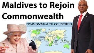 Maldives to Rejoin Commonwealth मालदीव ने राष्ट्रमंडल देशों में फिर से शामिल होने का लिया निर्णय