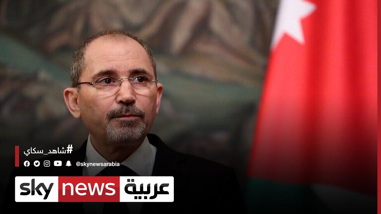 الولايات المتحدة: الصفدي يبحث مع بلينكن اليوم آخر التطورات في المنطقة  - نشر قبل 8 ساعة