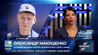 У Києві сталася масштабна пожежа на Мінському ринку: у ДСНС повідомили подробиці