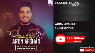 Aron Afshar - Shabe Royaei ( آرون افشار - شب رویایی)