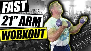 Short on time bicep workout 💪