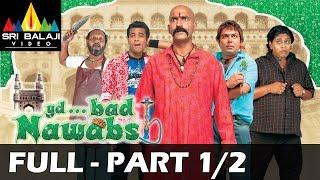 Hyderabad Nawabs Full Movie Part 1/2 | Hyderabadi Movies | Aziz Nasar, Mast Ali | Sri Balaji Video