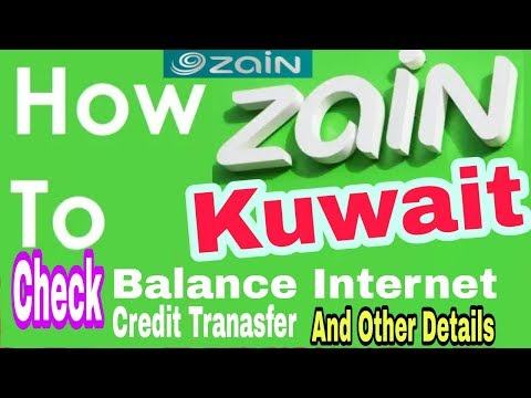 Zain Kuwait | How to Check Internet Balance And Talk Time,  Credit Transfer | All Details Zain Sim