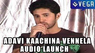 Adavi Kaachina Vennela Audio Launch - Part 2 - Arvind Krishna, Meenakshi Dixit