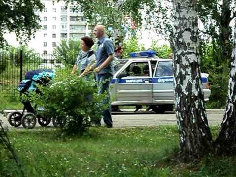 Главная » Официальный сайт Администрации Березовского