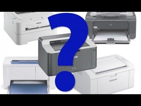 🖨️ #1/2 Грамотный выбор бюджетного принтера для дома/офиса 🧠