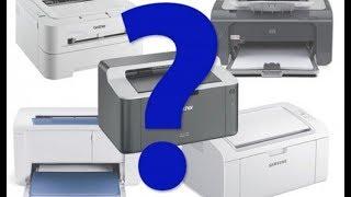 🧠 Грамотный выбор принтера для дома/офиса под бюджетную печать #1