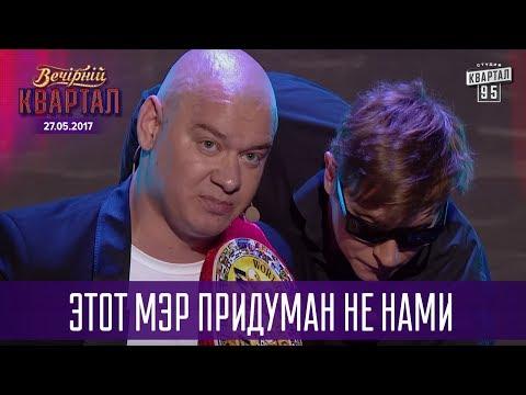 Очередные таланты Кличко