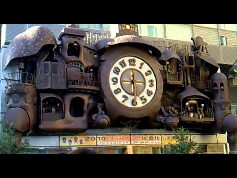 Nippon Television Tower Mechanical Clock
