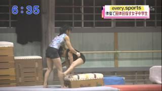 体操で国体目指す女子中学生