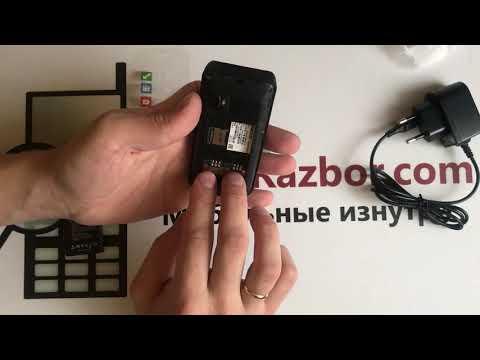 Распаковка и краткий обзор Dexp V241