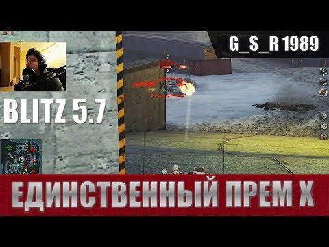 WoT Blitz - Танк мечты. Как фармит Chieftain Mk.6 - World of Tanks Blitz (WoTB) thumbnail