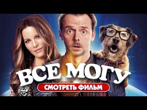 Фильм фантастика    АЛЬКАТРАС    лучшие фильмы онлайн
