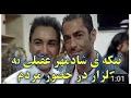 تیکه ی شادمهر عقیلی به گلزار در اجرای زنده
