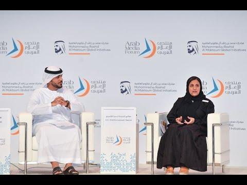 """معالي لبنى القاسمي خلال منتدى الإعلامي العربي: الإمارات أصبحت """"حُلماً"""" للكثيرين"""