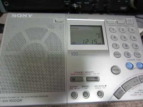 MW Band Scanning in Japan with SONY ICF-SW7600GR