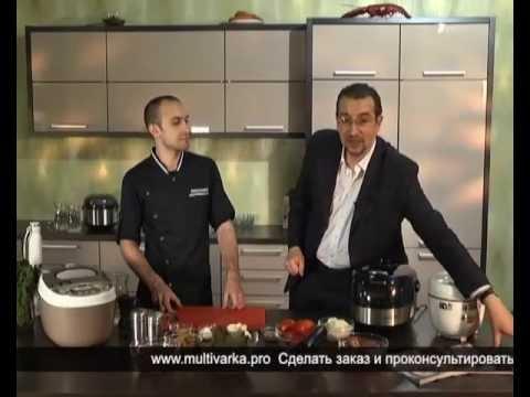 «Готовим в мультиварках REDMOND». Тема - «Горячий Кавказ». Рецепты для мультиварки