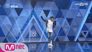 Video PRODUCE 101 season2 [단독/풀버전] 브레이브_김사무엘 ♬With You @기획사별 퍼포먼스 170414 EP.2 download MP3, 3GP, MP4, WEBM, AVI, FLV Desember 2017
