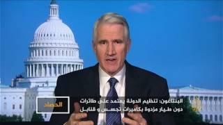 تحديات طائرات تنظيم الدولة المسيرة على العراق والحلفاء
