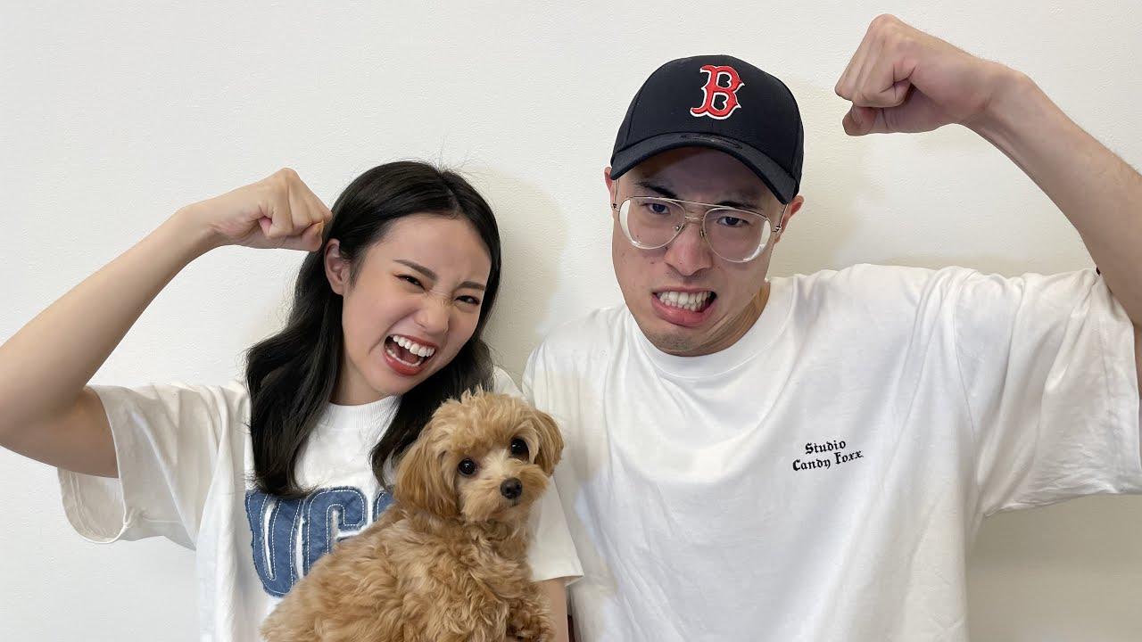 【ガチ対決】兄妹どっちが愛犬に好かれてるん?