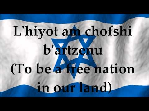 National Anthem of Israel - Hatikvah - Lyrics and Translation