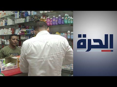 في ظل شح وجودها بالأسواق.. شركات تجميل مصرية تدشن خطوطا لإنتاج المعقمات  - نشر قبل 47 دقيقة