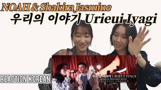 NOAH & Shakira Jasmine - 우리의 이야기 Urieui Iyagi (Semua Tentang Kita) / REACTION KOREAN