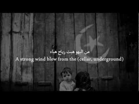 Syria Nasheed (Eng subs) | محمد المقيط - سوريا | Muhammad al Muqit