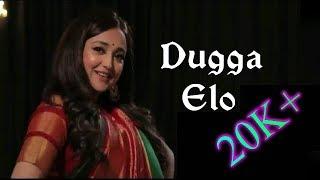 Dugga Elo | Monali Thakur | With English & Bengali Lyrics in Description | The Bong Girl