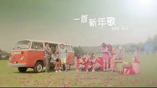 2014-2015 Chinese New Year Song