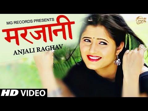 ✓ Marjani   New Haryanvi song   Anjali Raghav, Miss Ada, Sheenam Katholic   Haryanvi Songs Haryanvi