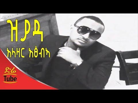 """Ethiopia - Alazar Atsebeha  """"Ziyada"""" New Tigrigna Song!"""