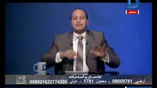 الموعظة الحسنة| ابويا ساب ميراث كبير و البنات مخدتش حاجة  و الشيخ