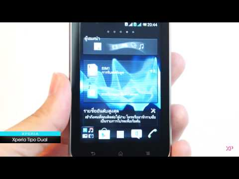 SonyXp - Review Xperia Tipo Dual