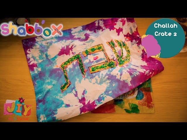 Tie Dye Challah Cover