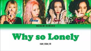 WONDER GIRLS - WHY SO LONELY (Color Coded Lyrics HAN | ROM | FR)
