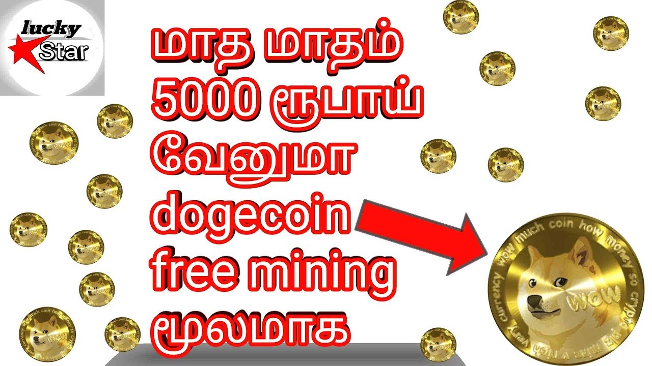 Nemesis Mining Rig Dogecoin Free Wallet – Compositing Pro