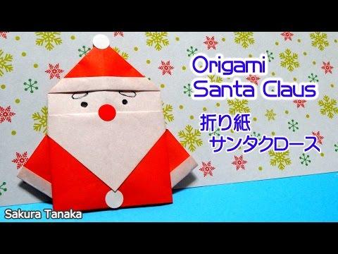 ハート 折り紙:サンタクロース折り紙折り方-youtube.com