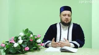Иман Нуры на русском языке 21 02 18