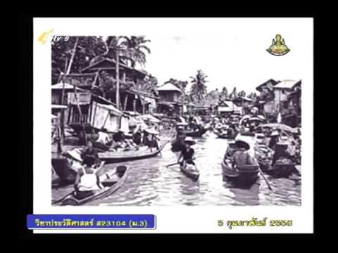 053B+9050258+ป+ภูมิปัญญาและวัฒนธรรมไทย+socm3+dl57t2
