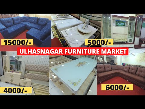 WHOLESALE FURNITURE MARKET IN MUMBAI || CHEAPEST RATES EVER