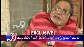 Rebel Star Ambarish Speaks About His Son Abhishek's Debut Movie Amar