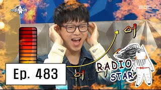 [RADIO STAR] 라디오스타 - Music captain Ha Hyun-woo
