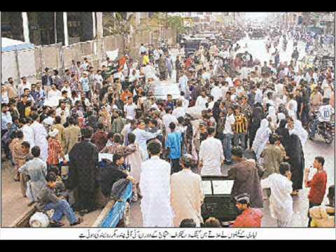 Balochi Song Sallam Lyari