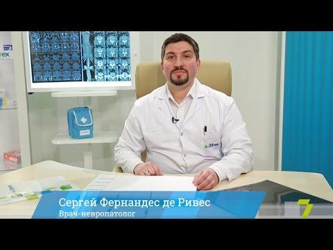 Краснова Марина Александровна - врач невролог