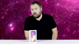 Иммерсивная распаковка iPhone X   жду вас!